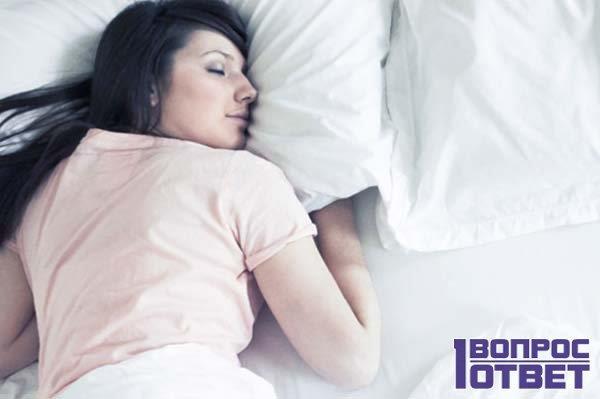 Приняла снотворное для лучшего сна