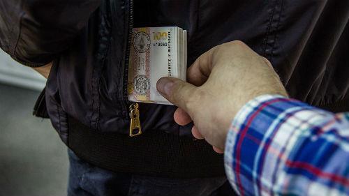 к чему снится украсть деньги бумажные