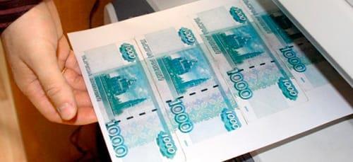 к чему снится печатать фальшивые деньги
