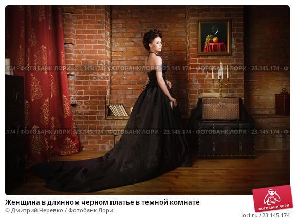 Сонник женщина в черном платье