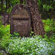 Надгробный камень