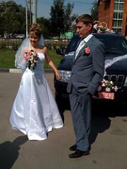К чему снится свадьба сестры которая замужем
