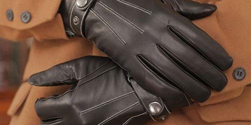 перчатки из кожи