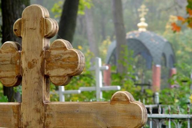 кладбище приснилось к чему это