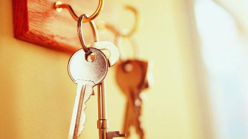 оставить ключи