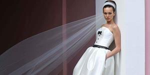 К чему снится примерять чужое свадебное платье фото