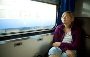 Ехать в поезде