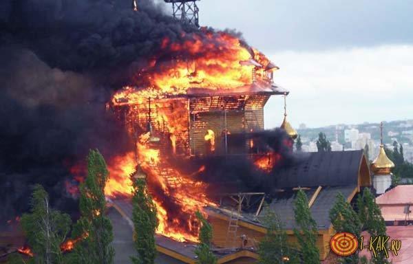 Снится, что церковь горит