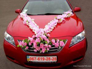 Снится розовая машина фото