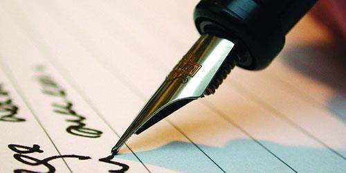 к чему снится писать на бумаге чернилами