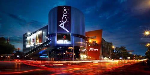 сонник торговый центр
