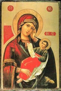 Иконы для беременных, рожениц и матерей
