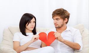 Разлад отношений