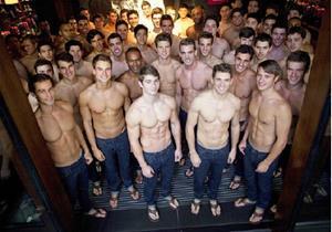 Много мужчин