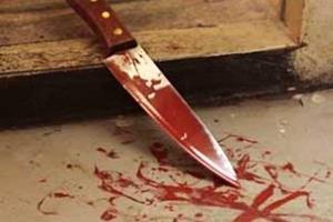 Нож и кровь