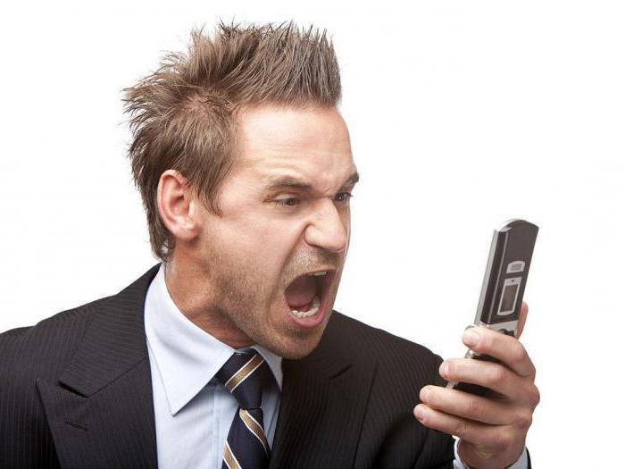 сонник разбитый телефон