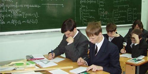 к чему снятся одноклассники