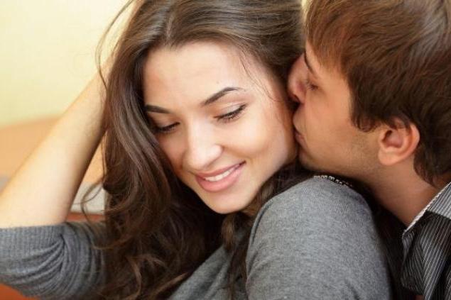 Поцелуй знакомого