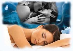 снится любимый человек