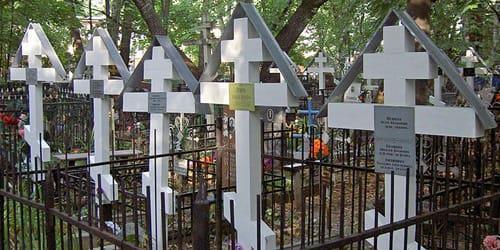 К чему снится оградка на кладбище фото