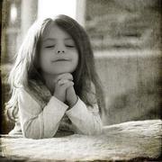 молитвы на сон