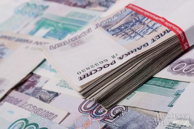 Пачка денежных купюр
