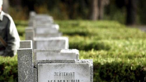 К чему снится искать могилу отца фото