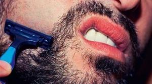 Брить бороду
