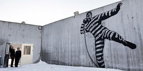 Снится сажают в тюрьму 83