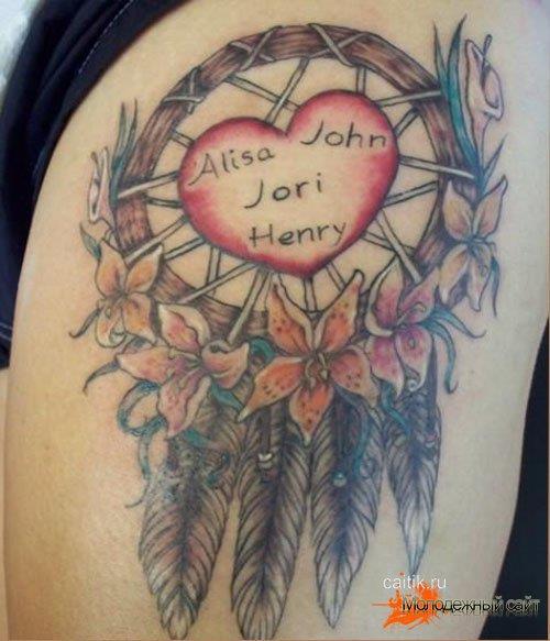 татуировка Ловец снов с сердцем