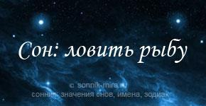 Азбука толкования снов