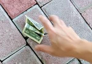 Найти деньги