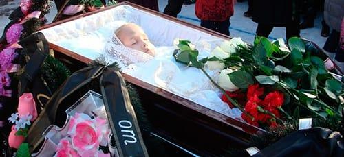 мертвая дочь во сне