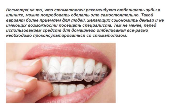 Когда снятся черви в зубах
