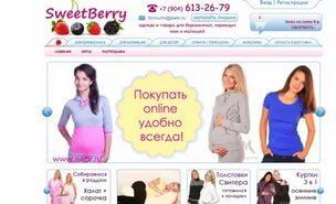 К чему снится одежда для беременных фото