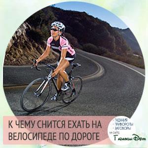 Woom, frog, earlyrider, gocycle, schindelhauer.видеть велосипедные педали — надо помочь близким.