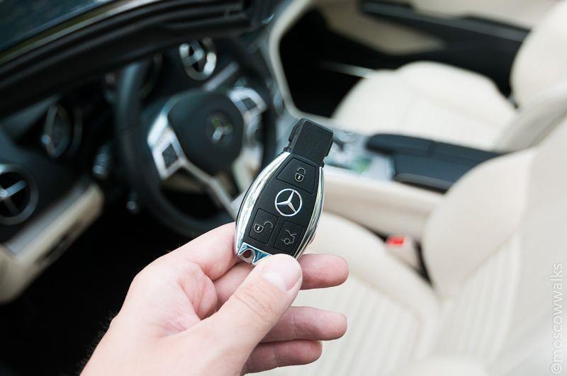 Сонник ключи от машины