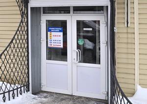 Дверь в магазин